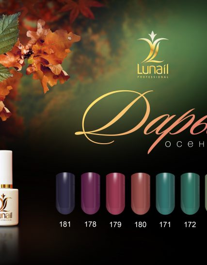 Collection Autumn Gifts 10 ml