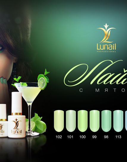 Collection Lime with mint 10 ml
