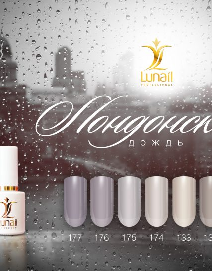 Collection London Rain 10 ml